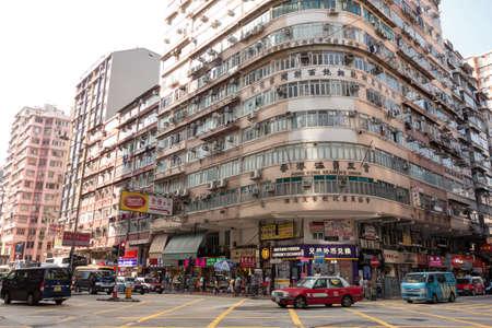Hong Kong, China -16 October 2019: Street view in Jordan district. People walking across Jordan Road Kowloon, Hong Kong.