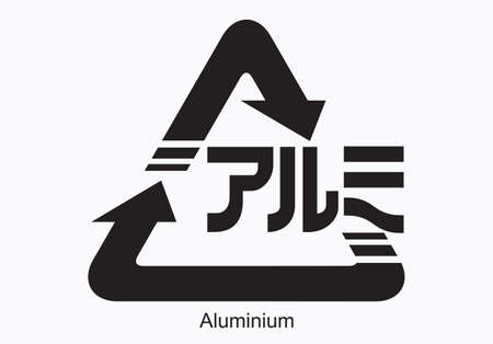 Japanese recycling symbol for Aluminium containers and packaging, vector illustration