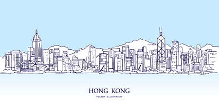 Hong Kong city skyline , illustration vector Banco de Imagens - 155063122