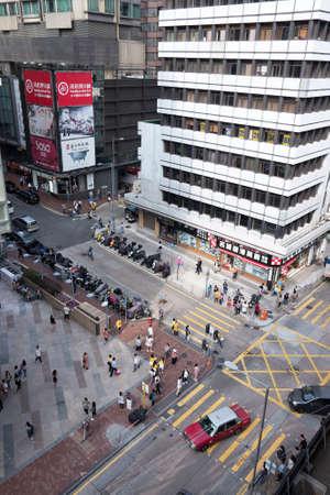 25 October 2019 - Tsim Sha Tsui, Hong Kong : People on busy street in Tsim Sha Tsui, a center of various shopping places and famous landmark of HongKong.