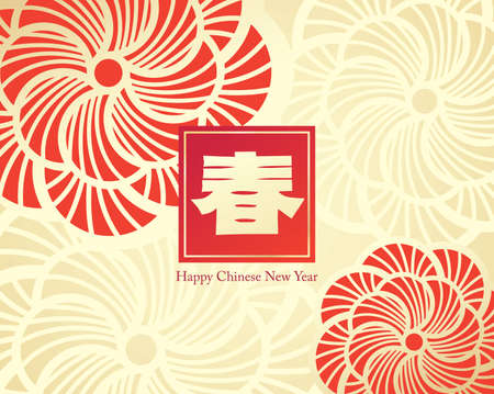 Asia Chinese new year style flower pattern with a spring greeting Chinese word, Chinese new year vector