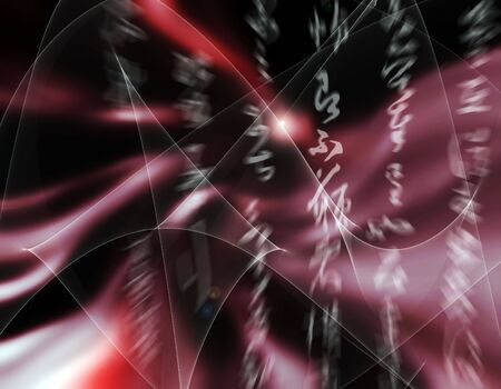 computer 2d 3d abstract graphic art background wallpaper  Stock Photo - 674793