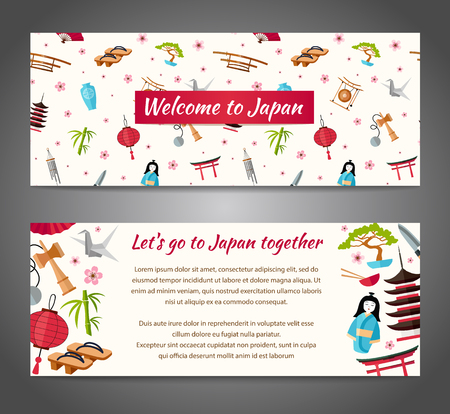 souvenir: Vector banner on a Japanese theme. The pattern in oriental style.