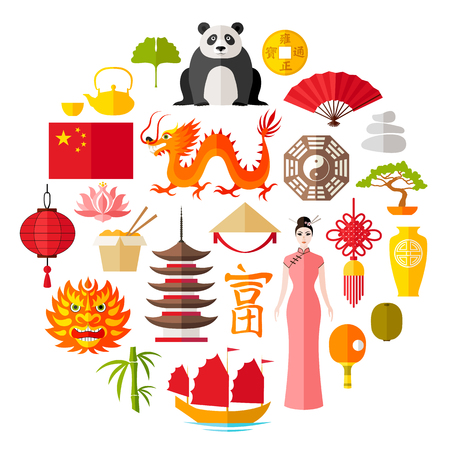 Symbols of China. Vector traditional Chinese souvenirs, accessories and attributes. Set of icons on the tourist theme.