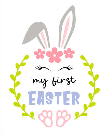 My first valentines day quote with bunny. Vector kids illustration. Cute baby design.