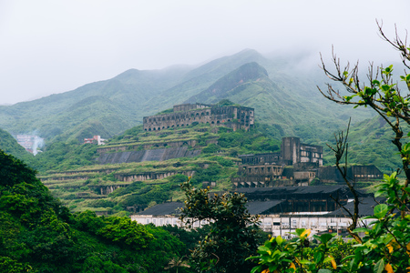 Shuinandong Smelter in Taiwan