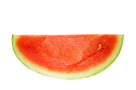 sweet pulp: watermelon ,fruit fresh on white background