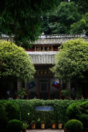 ancestral: Ancestral hall, Tengchong