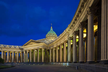 Kazan Cathedral in St  Petersburg Stock Photo - 17783626