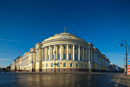 synod: Famous buildings of the Senate and Synod in St  Petersburg, Russia  Now here is the Constitutional Court of the Russian Federation and the Presidential Library  The picture was taken with the tilt-shift lens, vertical lines of architecture preserved Stock Photo