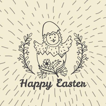 Frohe Ostern Karte mit Küken und Ei. Vektor-Illustration von Ostern Zier-Karte mit Küken auf beige Hintergrund. Standard-Bild - 63520542