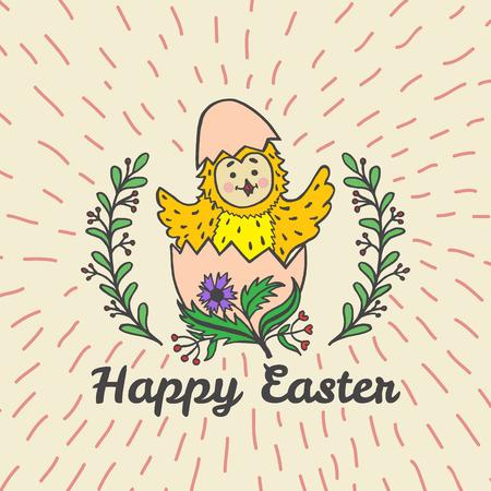 Frohe Ostern Karte mit Küken und Ei. Vektor-Illustration von Ostern Zier-Karte mit Küken auf beige Hintergrund. Standard-Bild - 63520543