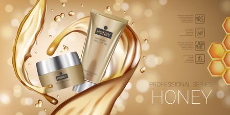 蜂蜜肌ケア シリーズ広告。蜂蜜クリーム チューブとコンテナーのスムージングとベクトル図です。水平型バナー。