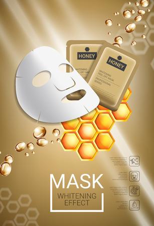 蜂蜜肌ケア マスク広告。蜂蜜のスムージング マスクと包装のベクトル図。垂直のポスター。  イラスト・ベクター素材
