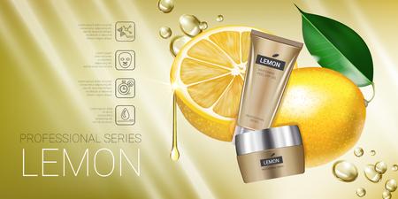 レモン スキン ケア シリーズ広告。レモン クリーム チューブとコンテナーのベクトル図。水平型バナー。 写真素材 - 77845481