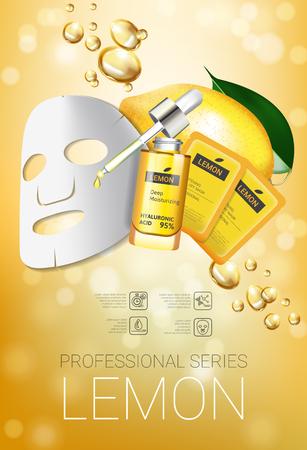 Annunci di maschera di cura della pelle di limone. Illustrazione vettoriale con maschera e imballaggio di sbiancamento di limoni. Poster verticale. Vettoriali