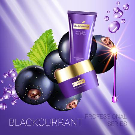 黒スグリの実肌ケア シリーズ広告。スムージング クリーム チューブとコンテナー、ブラックカラントとのベクトル イラスト。ポスター。