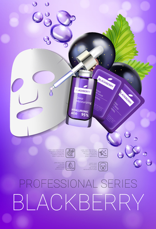 Blackcurrant skin care mask ads. Vector Illustration with blackcurrant smoothing mask and serum