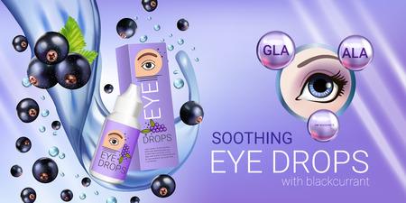 黒スグリの実の目には、広告が値下がりしました。洗眼液ボトルとブラックカラントの要素を持つベクター イラスト。水平型バナー。