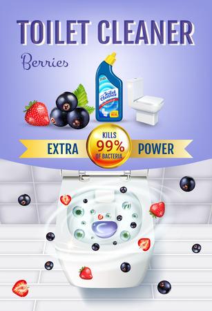 ベリーの香りトイレット クリーナー ゲル広告。ベクトル トイレット ボウルと消毒容器の上面とリアルなイラスト。