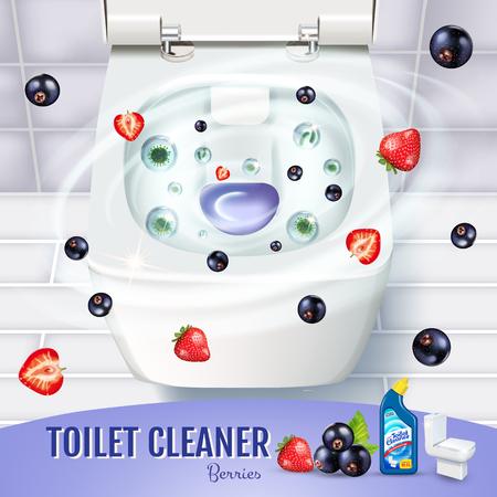 ベリーの香りトイレット クリーナー ゲル広告。トイレのボウルと消毒剤の容器の上面とベクトル現実的なイラスト
