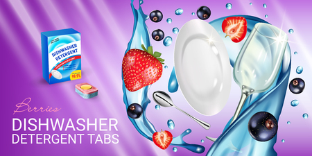 Berries fragrance dishwasher detergent tabs ads. Vector realistic Illustration with dishes in water splash, strawberry and blackcurrant. Horizontal banner