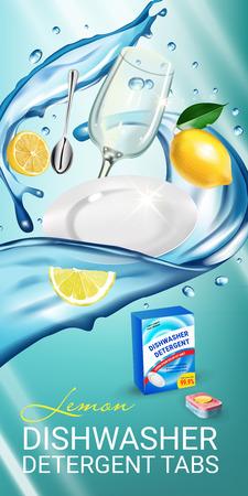Lemon fragrance dishwasher detergent tabs ads. Vector realistic Illustration with dishes in water splash and citrus fruits. Vertical banner 일러스트