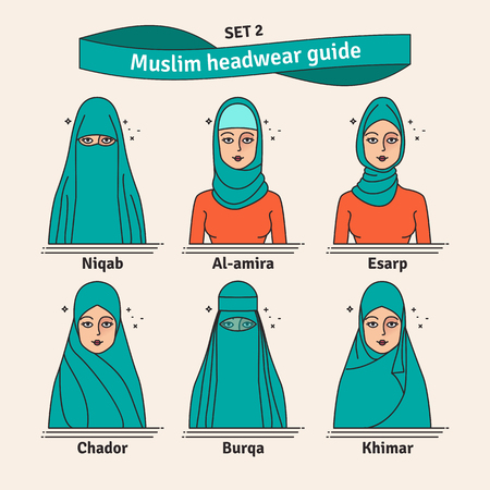 The set of different types of women headscarves. Vector icon colorful illustration. Illustration