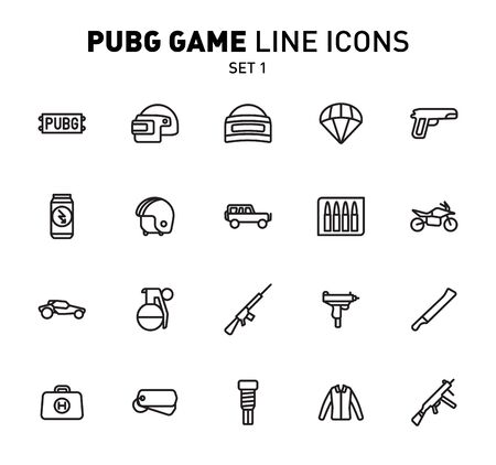 game line icons. Vector illustration of combat facilities. Linear design. The Set 1 of icons 矢量图像