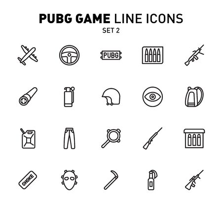 game line icons. Vector illustration of combat facilities. Linear design. The Set 2 of icons 矢量图像