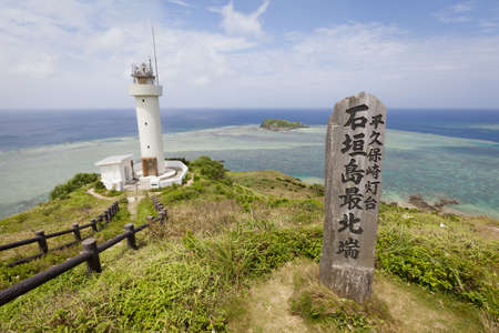 Hirakubo lighthouse on the tropical Island of Ishigaki in Okinawa prefecture, Japan.