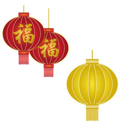 chinese lantern: Lantern