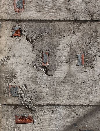 Grungy old concrete wall real texture background, sharp details Stock Photo - 11038279