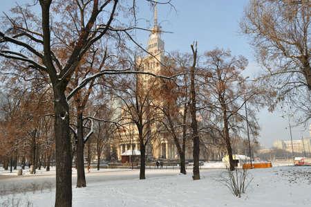 poland: Warsaw, Poland