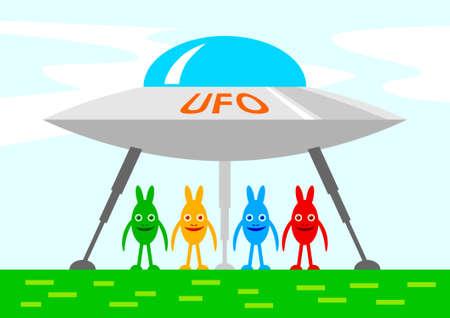 Four aliens Vector