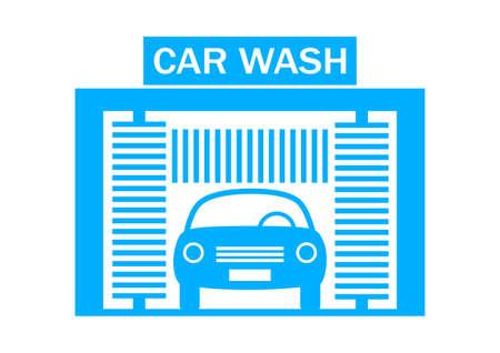 lavar: Icono de lavado de coches en el fondo blanco Vectores