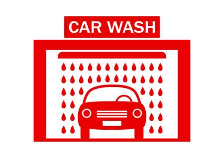 auto washing: Car wash icon on white background