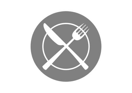 White cutlery on grey plate Illustration