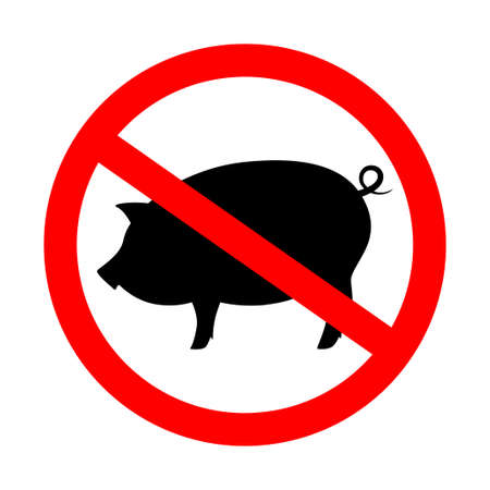 crop circles: Pig vector icon on white background