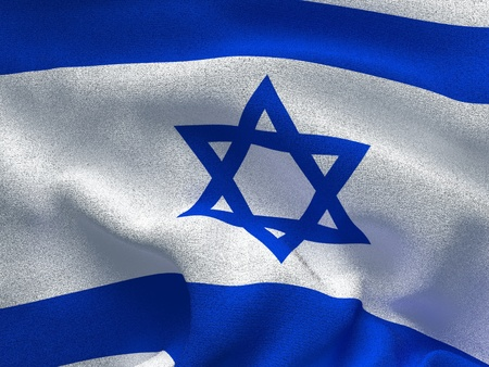 Texture of a fabric with the image of the flag of Israel, waving in the wind.