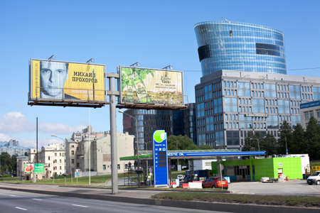 electioneering: Saint-Petersburg, Russia-August 20, 2011: Banners advertising election campaign Michael Prokhorov, a Russian businessman