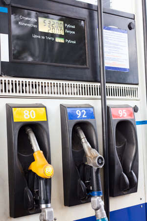 Refueling nozzle in gas station. Close up Stock Photo - 11057034