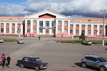 MAGNITOGORSK, RUSSIA - SEPTEMBER 27: Railway station in the city on September 27, 2011 in Magnitogorsk, Russia. Stock Photo - 11924975