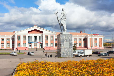 MAGNITOGORSK, RUSSIA - SEPTEMBER 27: Railway station in the city on September 27, 2011 in Magnitogorsk, Russia. Stock Photo - 11924977