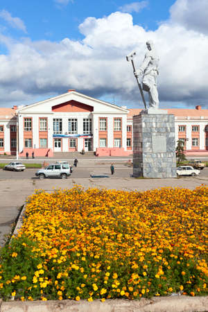 MAGNITOGORSK, RUSSIA - SEPTEMBER 27: Railway station in the city on September 27, 2011 in Magnitogorsk, Russia. Stock Photo - 11924980