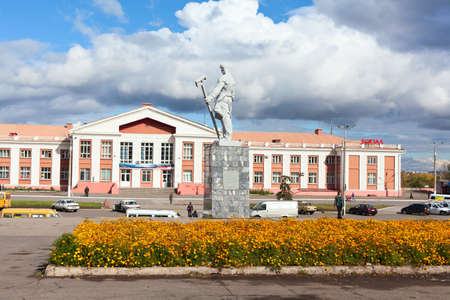MAGNITOGORSK, RUSSIA - SEPTEMBER 27: Railway station in the city on September 27, 2011 in Magnitogorsk, Russia. Stock Photo - 11924981