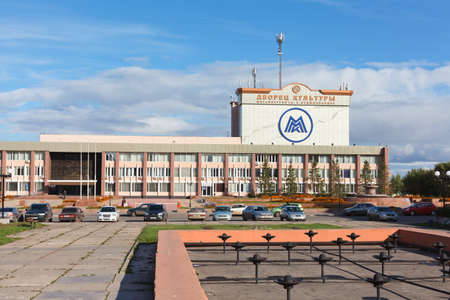 mmc: MAGNITOGORSK, RUSSIA - SEPTEMBER 27: The building of houses of culture in the city of Ordzhonikidze on September 27, 2011 in Magnitogorsk, Russia.