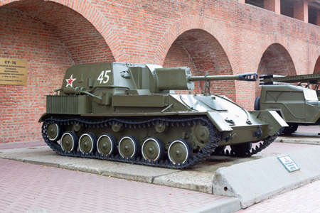 NIZHNY NOVGOROD, RUSSIA - SEPTEMBER 24: Exhibition of Soviet military equipment in the Kremlin on September 24, 2011 in Nizhny Novgorod, Russia.