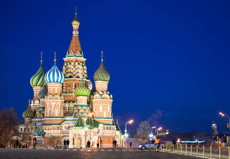 intercession: MOSCOW, RUSSIA - MARCH 27: St. Basil Editorial