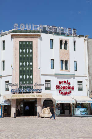 SOUSSE, TUNISIA - CIRCA MAY, 2012: Chain store of souvenirs with fixed prices Soula center on circa May, 2012 in Sousse, Tunisia. Stock Photo - 16284485